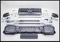 Тюнинг обвес рестайлинг Mercedes G W463 в стиле G63 AMG