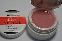 Гель CCN yellowish pink