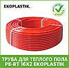 Труба для теплого пола PE-RT 16x2 Ekoplastiks