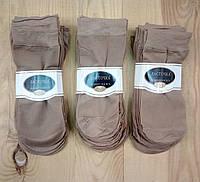 Носки капроновые женские супер короткие бежевые Ласточка НК-59