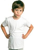 Белая футболка детская для мальчиков летняя без рисунка трикотажная хлопок (Украина)