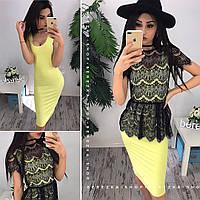 Платье с кружевной блузкой - болеро 0561-1