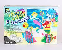 """Набор для творчества """"Океан из песка"""", в наборе (песок, 3 пластиковые формы, 2 камня), 3292M"""