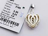 Серебряная открывающаяся подвеска (кулон) Сердце, фото 3