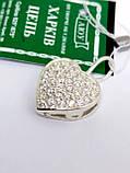 Серебряная открывающаяся подвеска (кулон) Сердце, фото 2