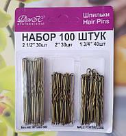 Шпильки для волос золотистые 3 в 1, уп/100шт