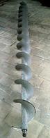 Шнек выгрузной комбайна Дон 1500, диаметр вала 40 мм