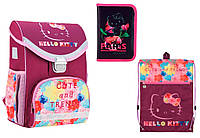 "Комплект школьный. Рюкзак ""Hello Kitty"" HK17-529S, Пенал и Сумка, ТМ  KITE"