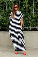 Платье летнее макси свободный силуэт