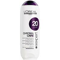 L'Oreal Professionnel Chroma Care Укрепляющий оттеночный бальзам,150 мл. 20 VIOLINE