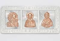Серебряная дорожная икона 7401-1\2-З