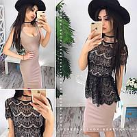 Платье с кружевной блузкой - болеро 0561-2