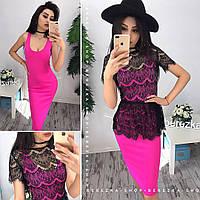 Платье с кружевной блузкой - болеро 0561-3