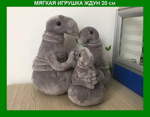 МЯГКАЯ ИГРУШКА ЖДУН СЕРЫЙ 20 СМ!Акция