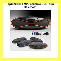 Мини портативная Bluetooth колонка X6А