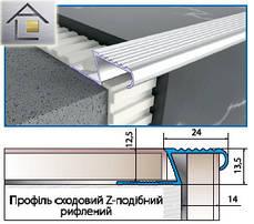 Профиль алюминиевый лестничный Z образный рифленый  41,5ммх13,5мм для плитки, серебро, золото, бронз