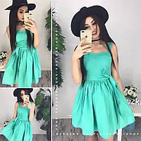 Платье сарафан с пышной юбкой 0546-1