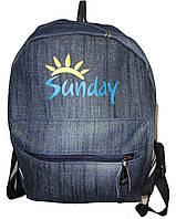 Рюкзак для мальчика L-41 карман sunday