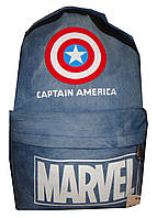 Рюкзак для мальчика 271 карман marvel