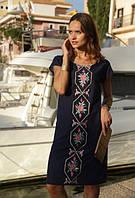 Платье тёмно-синее с цветочной вышивкой