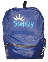 Рюкзак для мальчика L-2 sunday солнце