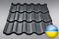 Металочерепиця - Модерн (Ukraine, 0.45mm), фото 1