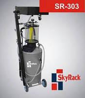Комбінована установка для заміни масла SkyRack SR-303