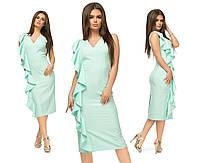 """Нарядное облегающее миди-платье """"Нимфа"""" с воланами (4 цвета)"""