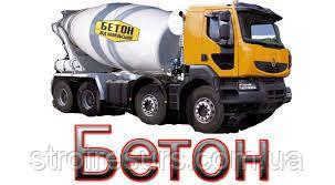 Куплю бетон цена за куб подача бетонной смеси к месту укладки