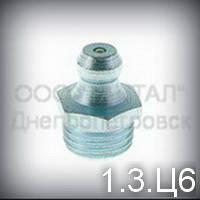 """Прес-маслянка До 1/8"""" дюймова DIN 71412 тип А, 1.3.ц6 по ГОСТ 19853-74"""