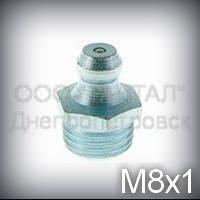 Пресс-маслёнка М8х1 DIN 71412 тип А, по ГОСТ 19853-74