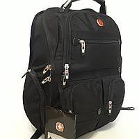 Надежный рюкзак Swissgear 1647