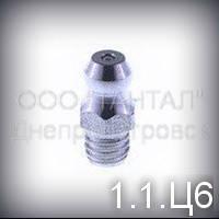 Прес-маслянка М6х1 DIN 71412 тип А, 1.1.ц6 по ГОСТ 19853-74
