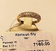 Золотое кольцо с бриллиантами. Вес 2,11 гр - 0,36 ct. Размер 16