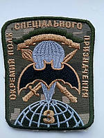 Шеврон (3-й полк)