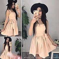 Платье сарафан с пышной юбкой 0546-4