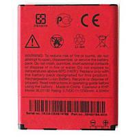 Аккумуляторная батарея HTC for Desire C/A320e 1230 mAh (BL01100 / 25153)