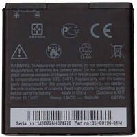 Аккумуляторная батарея HTC for Desire V/Desire X/Desire VC/Desire U/T328w/T328e/T328d 1 (BL11100 / 23869)