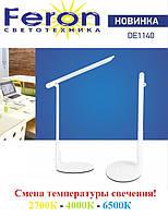 Настольный светодиодный светильник Feron DE1140 8W (регулировка цвета свечения!) от 2700K до 6500К