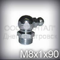 Пресс-маслёнка М8х1х90 DIN 71412 тип С, угловая 90 градусов по ГОСТ 19853-74