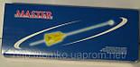 Иглы карпульные «Мастер» евростандарт, 0,3*12мм, фото 2
