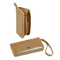 Женский кожаный кошелек-сумочка W38 beige