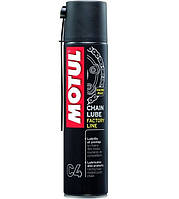 Смазка цепи C4 CHAIN LUBE FACTORY LINE MOTUL 400 мл.