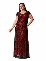 Enigma Store G 0823 Вечерние платье из гипюра с вышивкой