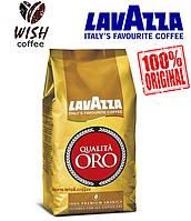 Lavazza Qualita Oro 1000g ОРИГИНАЛ (Лавацца Оро 1кг)