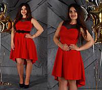 Нарядное платье с удлиненной спинкой + съемный пояс бант Размеры: 42, 44, 46, 48, 50, 52, 54