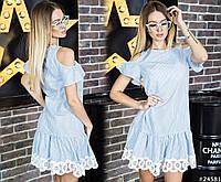 Платье летнее в полоску, свободного покроя .4063