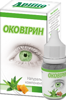 Оковирин