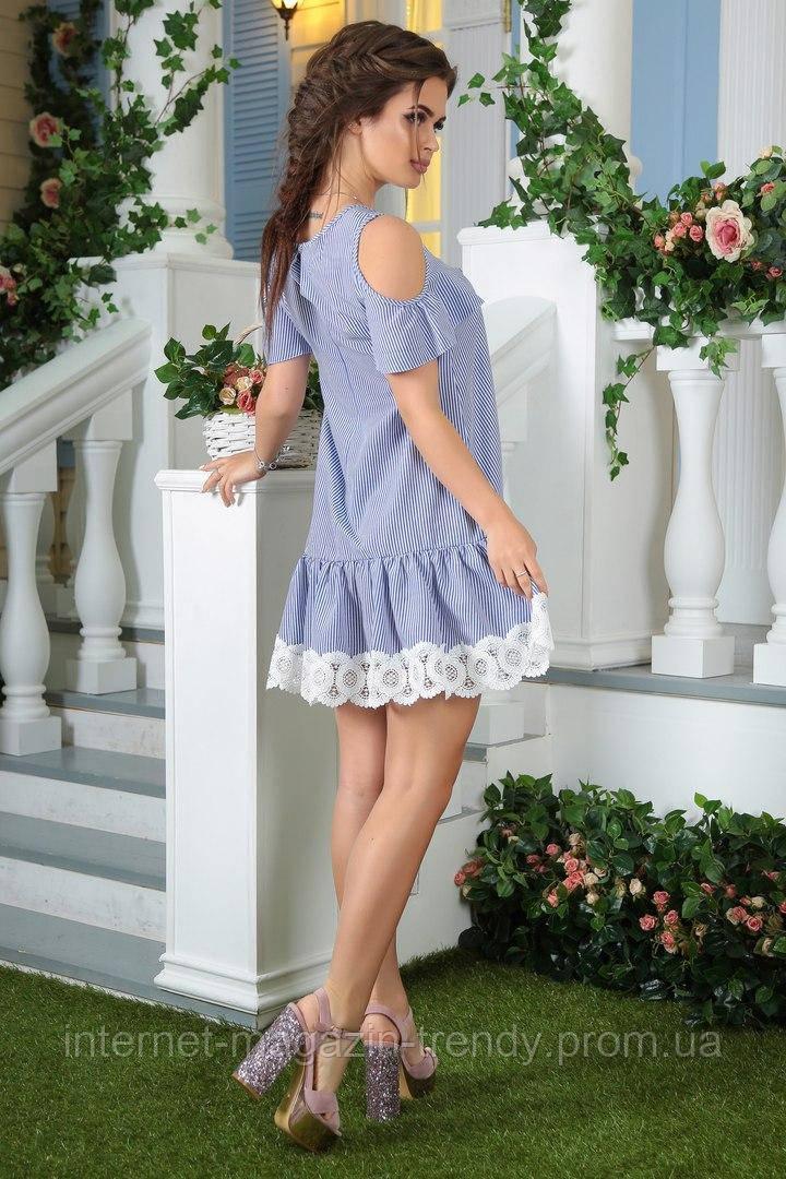 Платье летнее с вырезами на плечах, свободного покроя .4063