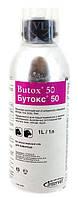 Бутокс-50, 1л